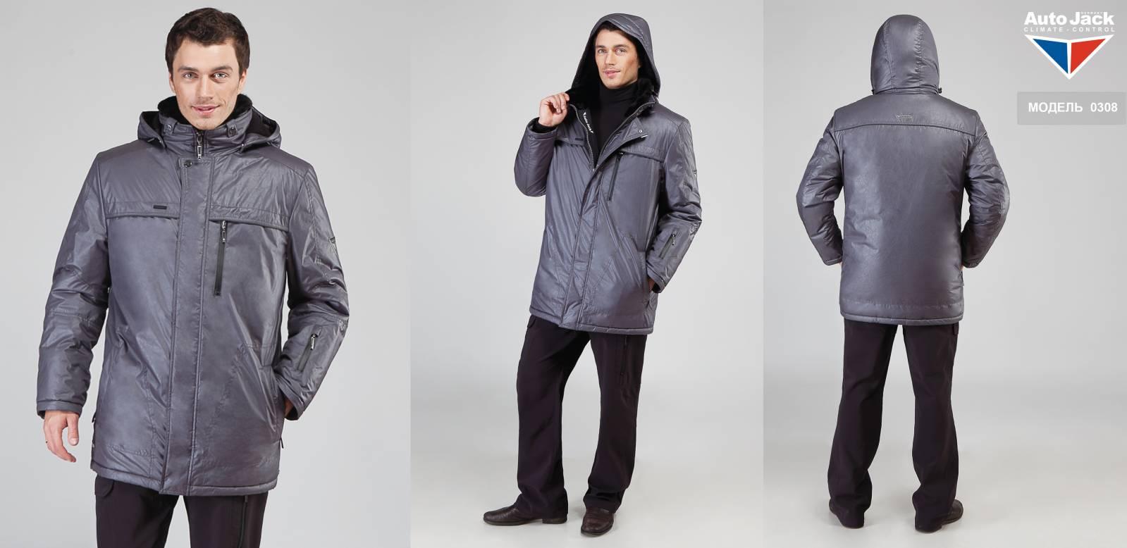 Куртка Climate Autojack Купить