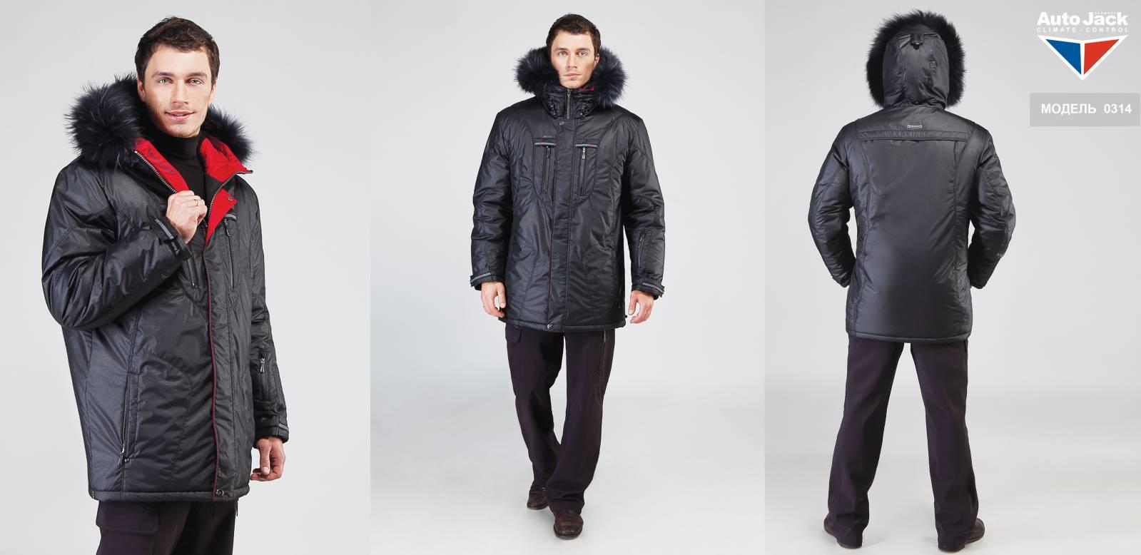 Куртка Автоджек Купить Красноярск