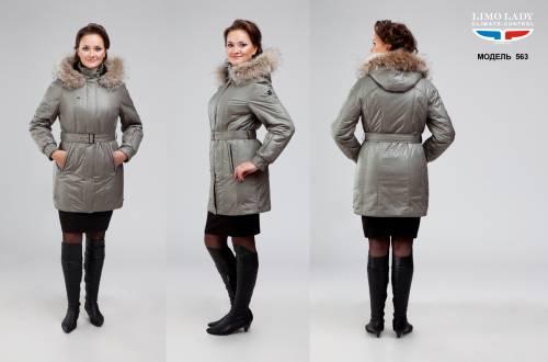 Одежда С Климат Контролем Из Германии И Финляндии